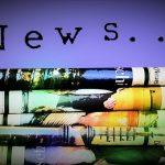 Melde dich zum iiBlog-Newsletter an!