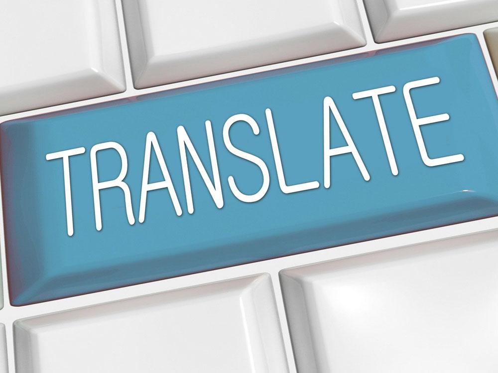 Stor blå översättningsknapp